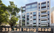 Tai Hang Project